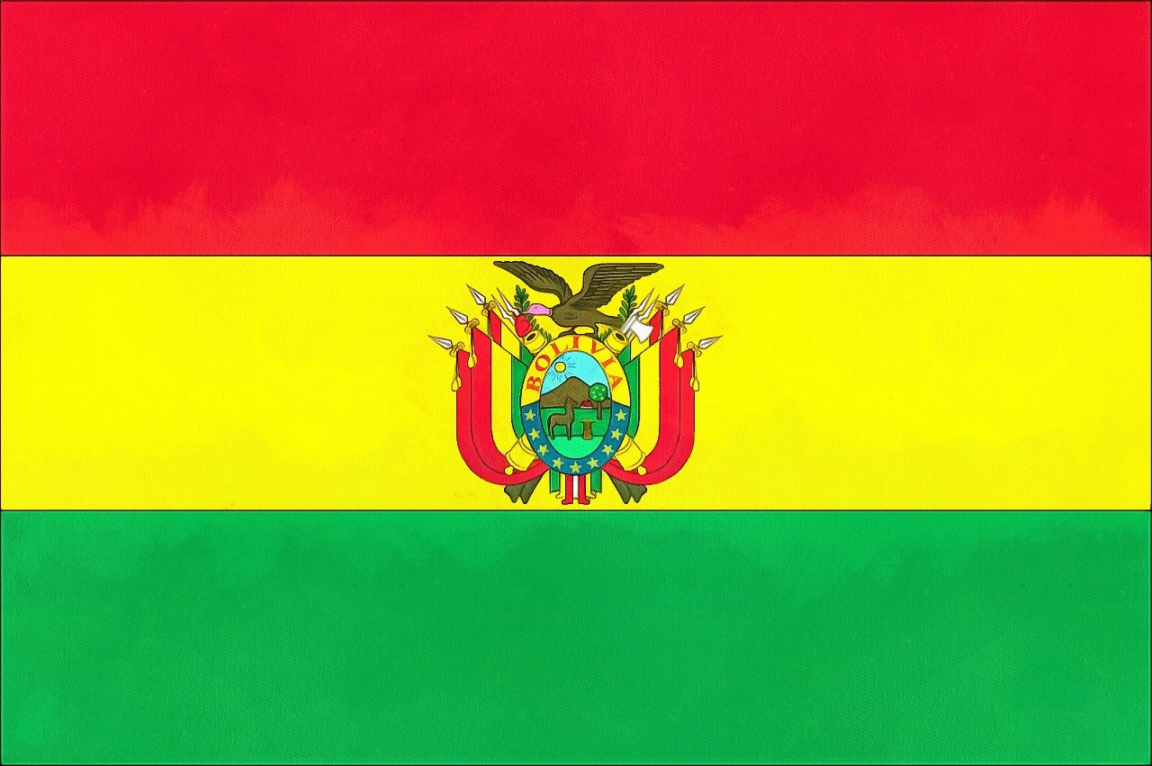 Interesting facst about Bolivia. Cool Facts about Bolivia.