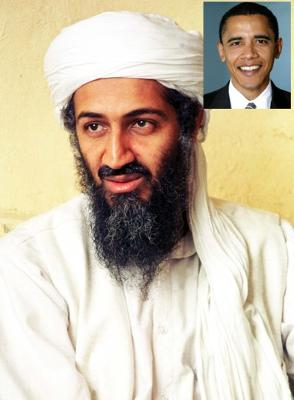 Interesting Facts about Osama Bin Laden