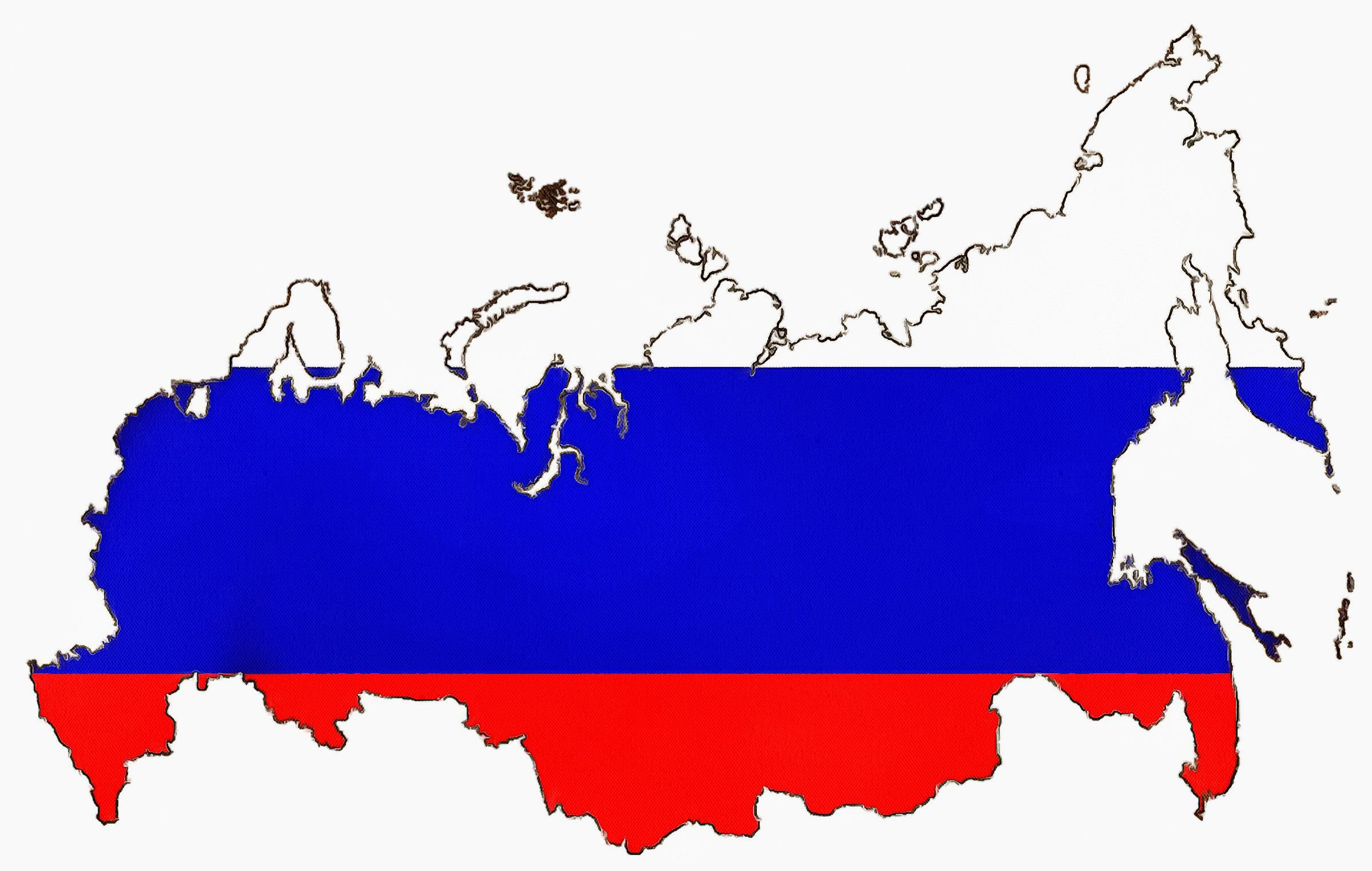 More Facts About Russia Russian 118
