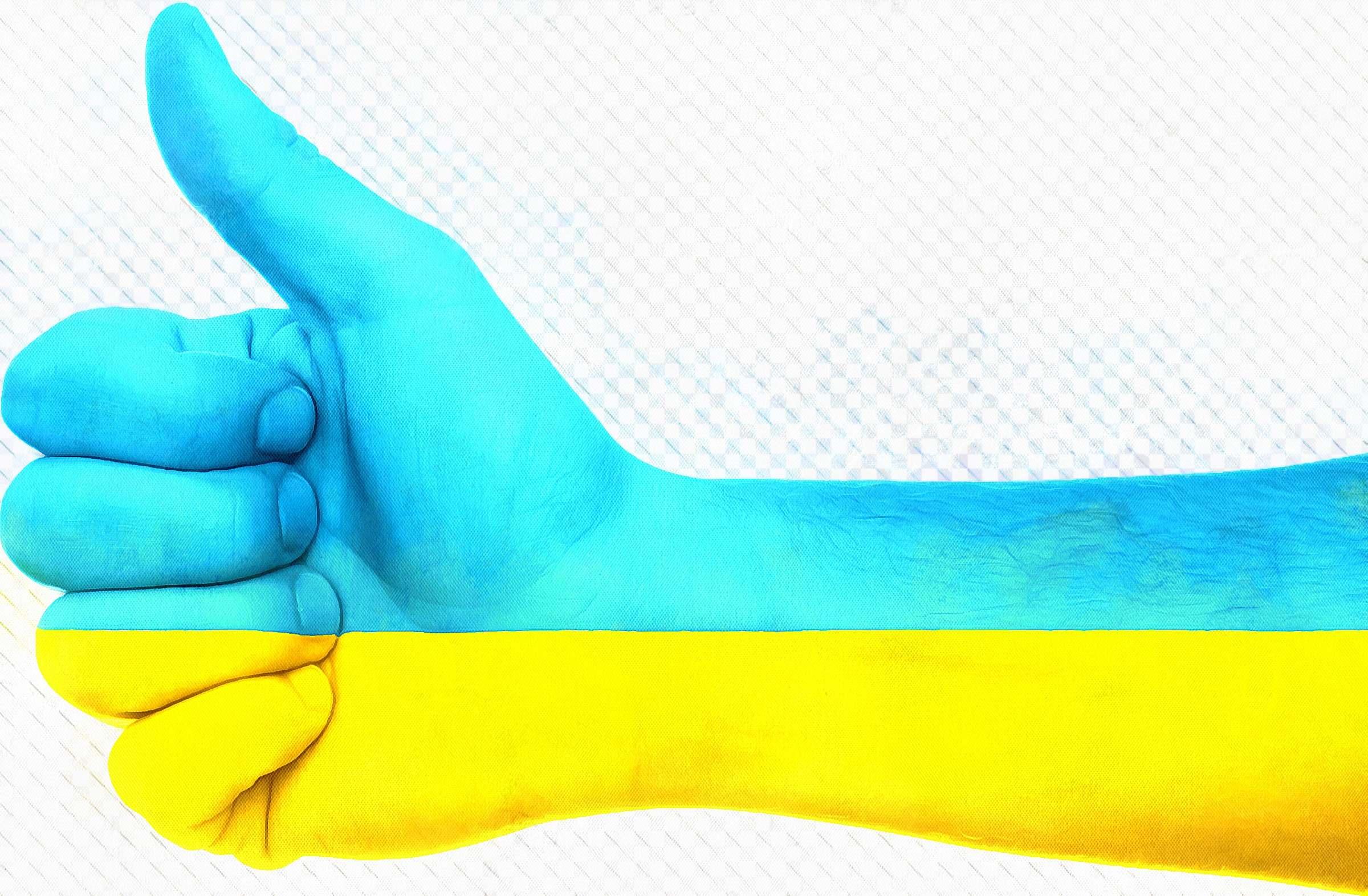 Ukraine Facts - Interesting Facts about Ukraine